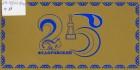 Фёдоровский-25